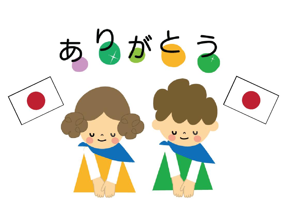cao đẳng tiếng Nhật