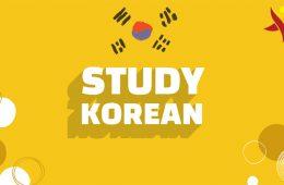 Bật mí phương pháp học tiếng Hàn giao tiếp hiệu quả