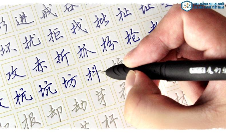 Học tiếng Trung cho người mới bắt đầu