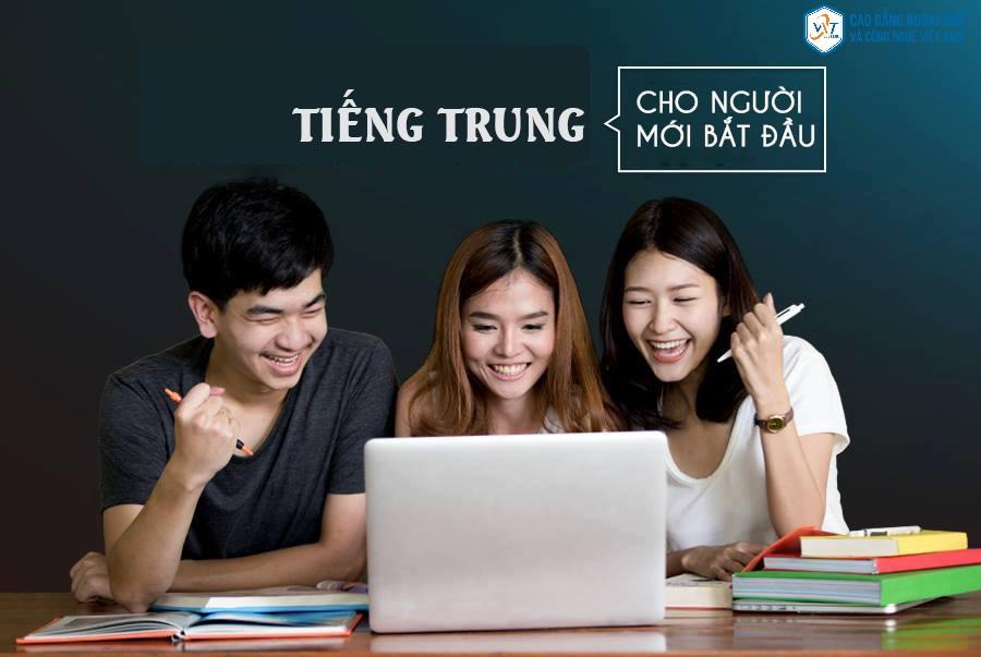 cách học tiếng Trung