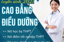 Thông báo tuyển sinh Cao đẳng Điều dưỡng năm 2021