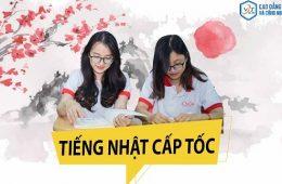 Phương pháp học tiếng Nhật cấp tốc nhanh hiệu quả cho người Việt
