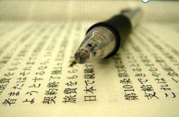 Học tiếng Nhật cho người mới bắt đầu thì nên học như thế nào?