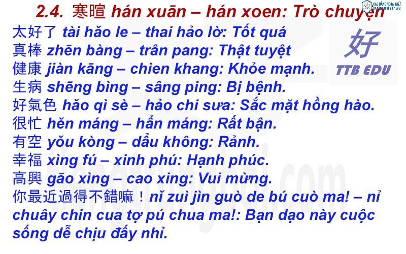 học tiếng Trung bồi