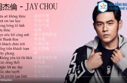 Học tiếng Trung qua bài hát có thật sự hiệu quả hay không?
