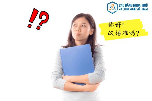 tự học tiếng Trung giao tiếp