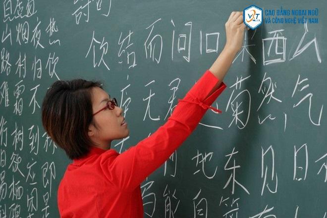 Tự học tiếng Trung tại nhà