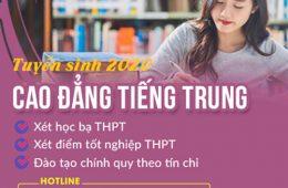 Thông báo tuyển sinh Cao đẳng tiếng Trung năm học 2020 – 2021