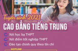 Thông báo tuyển sinh Cao đẳng tiếng Trung hệ chính quy năm 2021